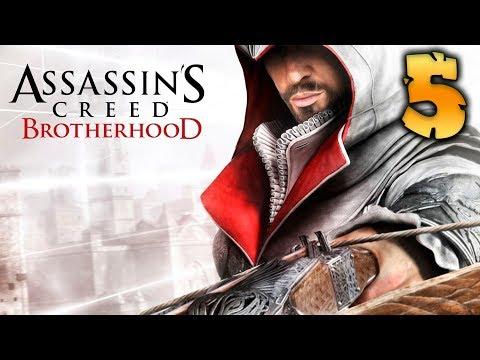 Прохождение игры Assassin's Creed: Brotherhood на русском [#5]