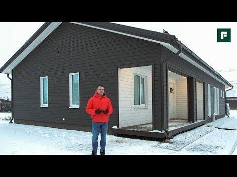 видео: Нестандартный подход к инженерке в доме по Финскому проекту // forumhouse