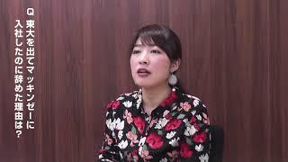 著者インタビュー① 石井てる美 石井てる美 検索動画 3