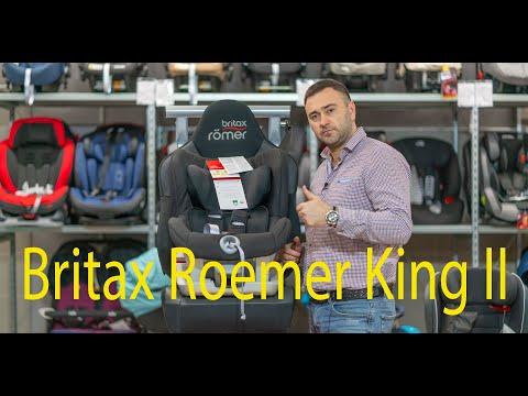 Britax Roemer King II – автокресло от 9 месяцев до 4 лет