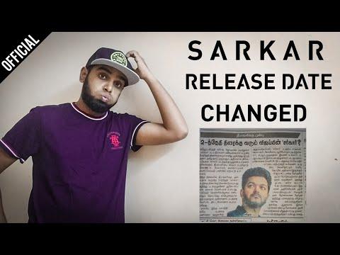 Sarkar Movie Release Date Changed ?- Sarkar Story Issue|Why Sarkar Release Date Is Changed?