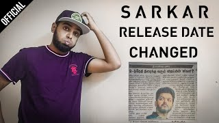 Sarkar Movie Release Date Changed ?- Sarkar Story Issue|Why Sarkar Release Date Is Changed?