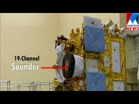 ISRO all set for INSAT 3 DR | Manorama News