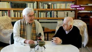 Στα Κρούσια ο τελευταίος Αυτοκράτορας του Πόντου-Eidisis.gr webTV