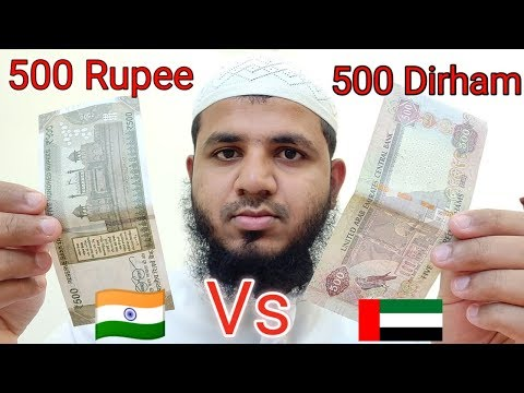 India Vs UAE Five Hundred Dirhams Difference   Dubai 500 Dirhams Vs India 500 Rupees Comparison