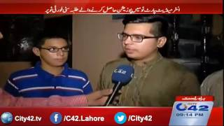 42 Live:  City42 Exclusive talks with Ubaid ul Allah 1st position holder of Lahore BISE