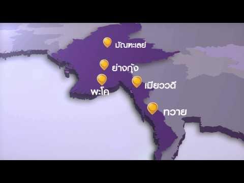 Myanmar Seminar Economic Map