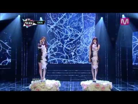 다비치_녹는 중 (Be Warmed by Davichi@Mcountdown 2013.4.11)