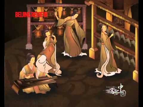 Chime Bells Bianzhong--majestic Music From Ancient Chinese Instrument