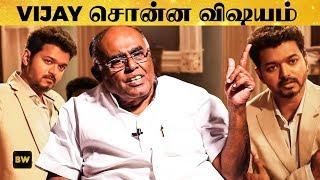 Vijay பணத்தை பற்றி என்னிடம் சொன்ன விஷயம் :  Pala Karupiah | Sarkar