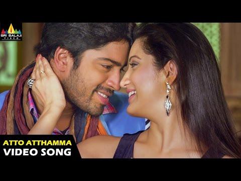 Yamudiki Mogudu Songs | Atto Atthamma Video Song | Allari Naresh, Richa Panai | Sri Balaji Video