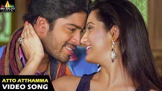 Yamudiki Mogudu Songs   Atto Atthamma Video Song   Allari Naresh, Richa Panai   Sri Balaji Video