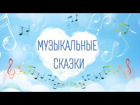 Про музыкального работника СТИХИ И ПЕСНИ ДЛЯ ВЫПУСКНОГО