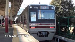 新京成電鉄N828編成営業運転開始