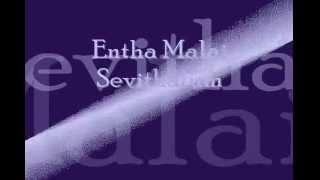 Entha Malai Sevithalum - Namasankeerthan by Manjapra Mohan