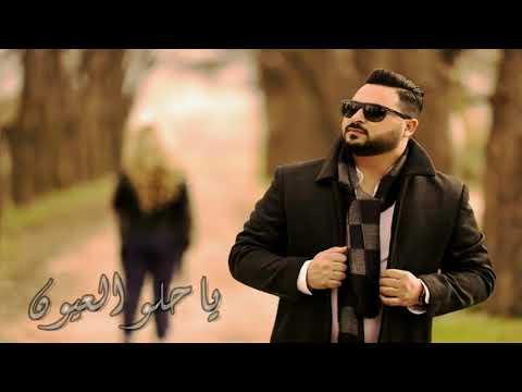 Youssef Tajj - Habib El Rouh [Lyric Video] 2018 //  يوسف تاج -  حبيب الروح