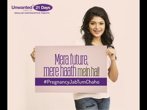 गर्भ-निरोधक-टेबलेट-unwanted-21-days-how-to-use-in-hindi