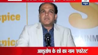 Ashutosh Gowariker to produce TV show