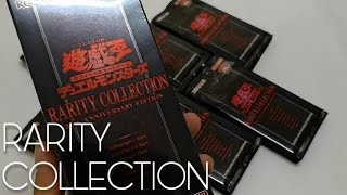 [YUGIOH] RARITY COLLECTION 20th Anniversary Edition