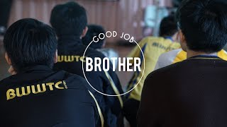 Publication Date: 2018-04-05 | Video Title: Good Job Brother workshop @ 佛教