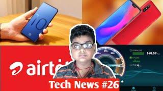 Tech News #26 Samsung Galaxy S10, Redmi Note 5 Pro MIUI 10 Update,Nokia 3.1Oreo Update, Airtel Plans