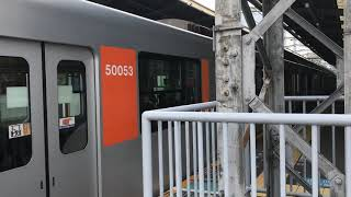 東武50050系51053F宮崎台駅発車