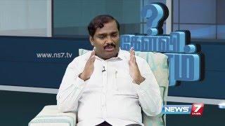 Kelvi Neram 17-04-2016   News7 Tamil
