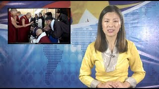 《本週西藏》第116期  2019年1月18日 Tibet This Week: Chinese