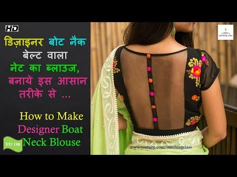 Blouse design back side net
