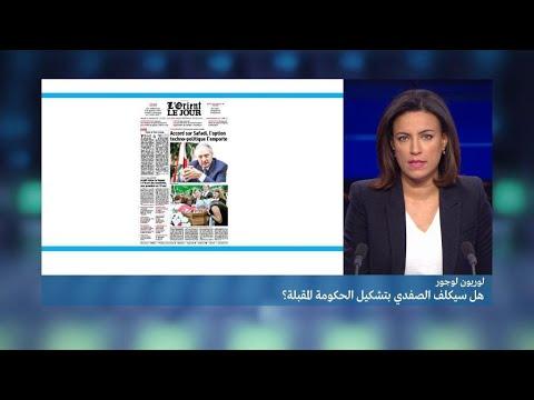 هل سيكلف الصفدي بتشكيل الحكومة اللبنانية ؟  - نشر قبل 3 ساعة