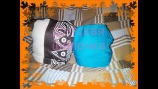 шапка за 4 минуты, шапка из трикотажа, шить быстро(шапка для мальчика шапка детская шапка зимняя шапка за 4 минуты шапка из трикотажа шапка носок шитье для..., 2015-10-21T08:08:28.000Z)