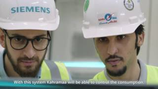 Ingenuity is upscaling Qatar's grids for the digital age