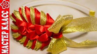Новогодний Ободок Канзаши  / Видео мастер класс(В этом видео уроке я покажу как сделать красивый праздничный ободок из лепестков Канзаши. Ссылка на украшен..., 2014-12-22T15:00:17.000Z)