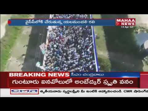 YS Jagan Padayatra Reaches To Krishna District | Mahaa News