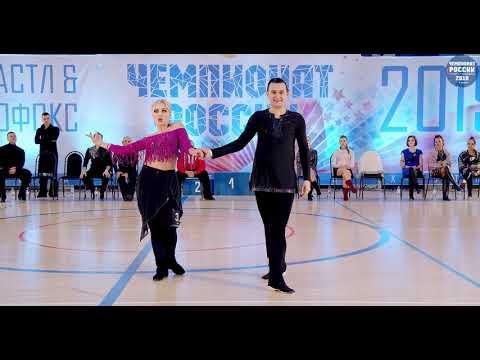 Чемпионат России 2019 Champion Slow Ермаков Виталий   Новикова Екатерина