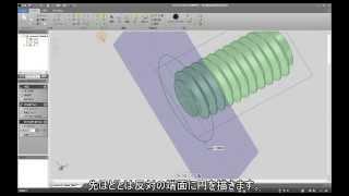 【DesignSpark Mechanical】で「ねじ」を簡単に描けるようにテンプレー...