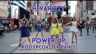 [H-VARIETY // KPOP IN PUBLIC] Red Velvet (레드벨벳) - Power Up Rollercoaster Dance