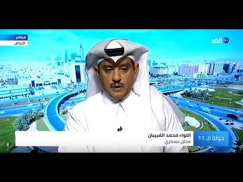 قناة الغد:دلالات ارتفاع وتيرة الهجمات الحوثية على المنشآت النفطية في السعودية