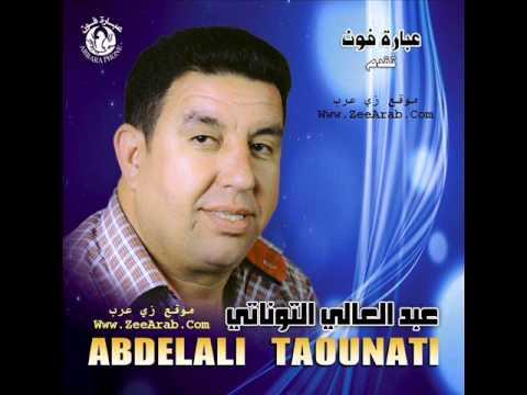 AbdeLali Tawnati - Mechit Ne Tanja Ne Tewa9