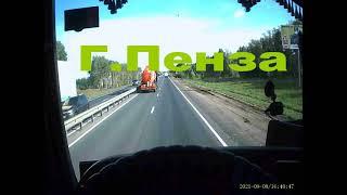 Рейс Черноголовка Самара