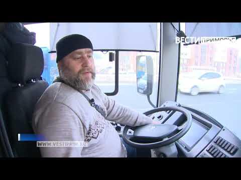 Есть работа! На новые автобусы во Владивостоке ищут водителей