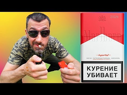 ОБЗОР СИГАРЕТ И ТЕСТ MARLBORO Red ЦЕНА И ВКУС МАЛЬБОРО КРАСНЫЕ