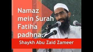 Namaz mein Surah Fatiha padna - Aqal walo ke liye daleel   Abu Zaid Zameer