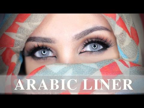 Arabic Liner (Ga Sengaja HAHAHA) + Ombre Lips Tutorial | suhaysalim
