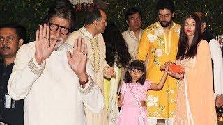 Video Gorgeous Aishwarya Rai Bachchan With Full Family At Ambani's Ganpati Bash 2017 download MP3, 3GP, MP4, WEBM, AVI, FLV Januari 2018