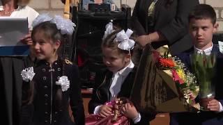 8 первоклассников и 3 выпускника встретили День знаний в Архызе