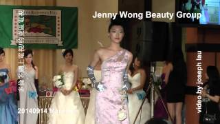 Jenny Wong Beauty Group 20140914