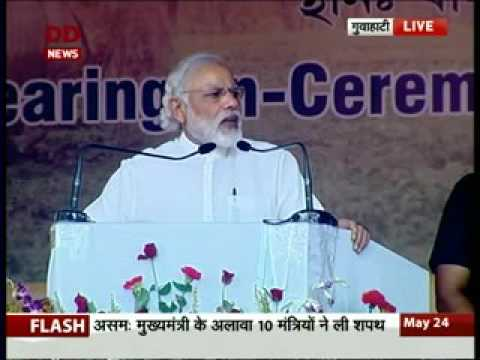 PM Narendra Modi at Sonowal's swearing in ceremony