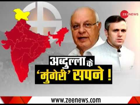 2019 LS Election will decide if Kashmir will remain a part of India or not, says Farooq Abdullah