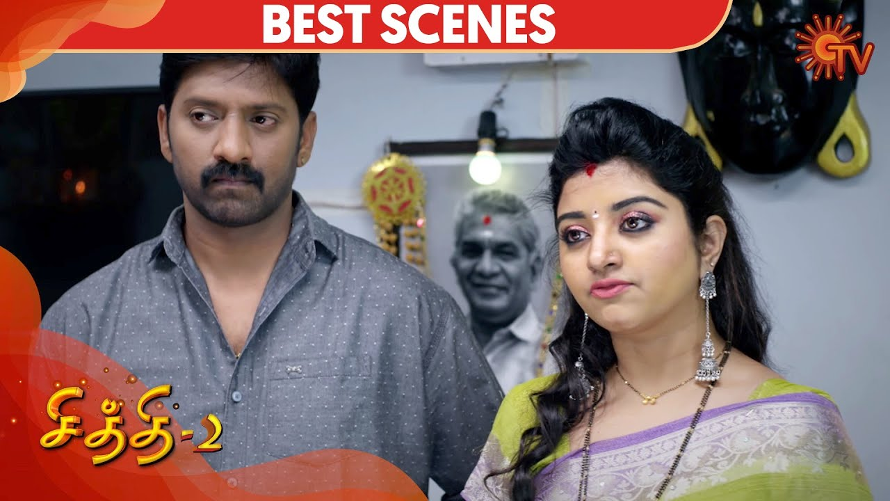 Chithi 2 – Best Scene | Episode – 44 | 17th March 2020 | Sun TV Serial | Tamil Serial